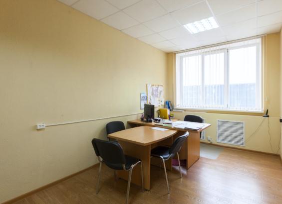 Офис 230